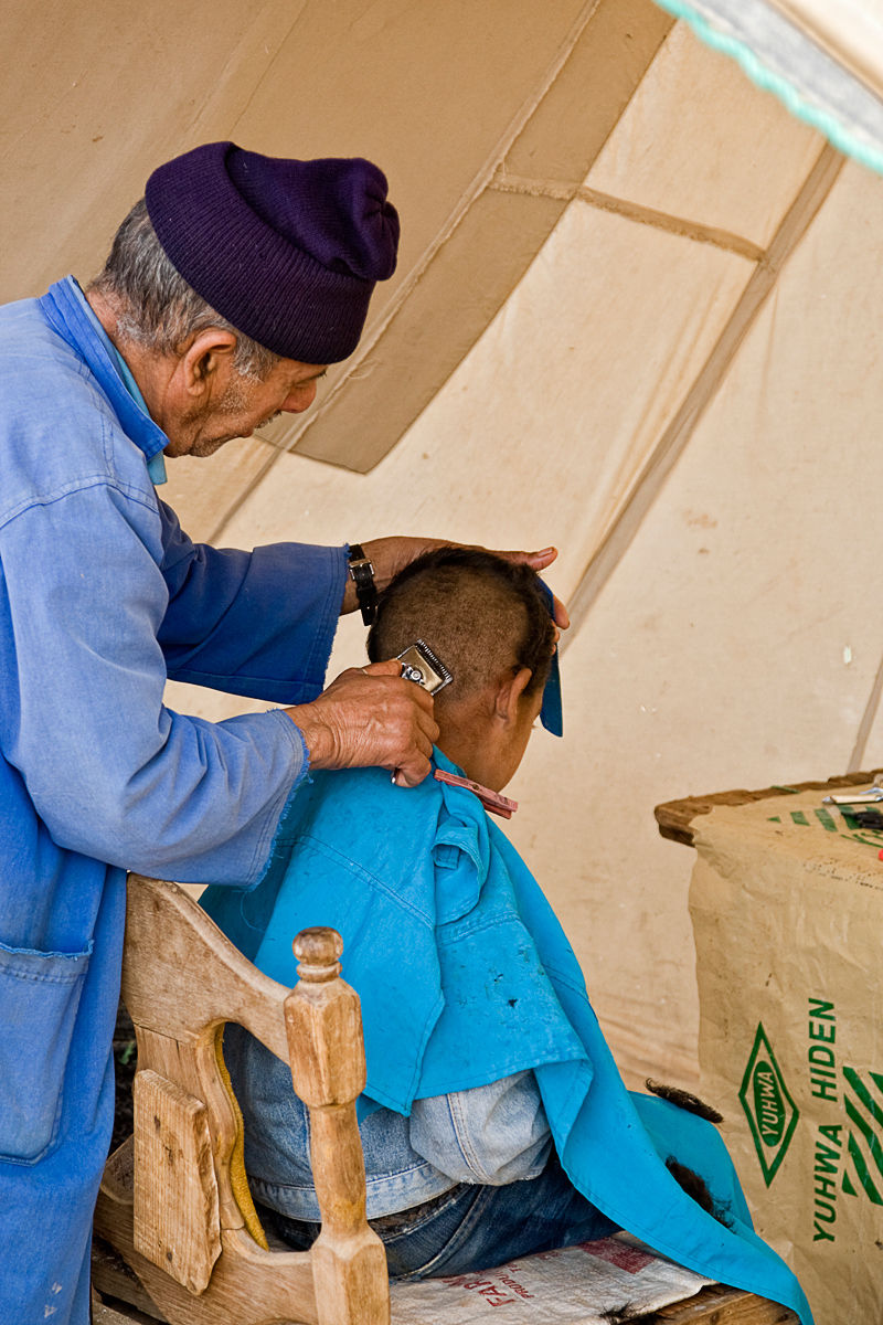 Moroccan Barber Shop